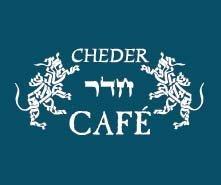 hashphoto-cheder_logo_naynbvbovgehqscvskpp.jpg