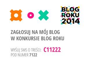 blog_roku